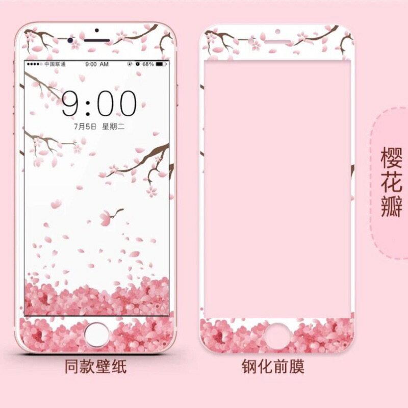 現貨 iPhone8 7 6 滿版 i8 保護貼 櫻花 3D 全屏 卡通 i7玻璃貼 浮雕 不碎邊 軟邊 i6 鋼化膜【GP美貼】