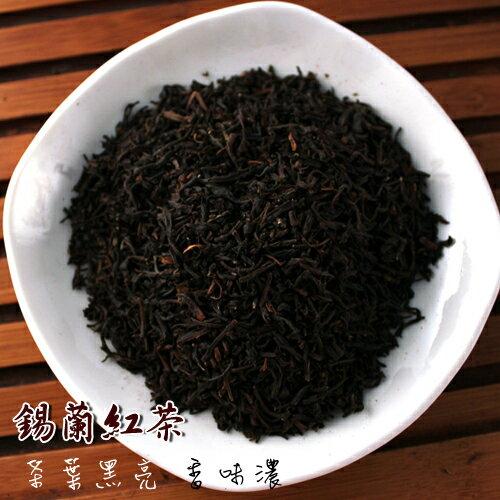 錫蘭紅茶  紅茶 散茶 茶葉   600公克【正心堂花草茶】