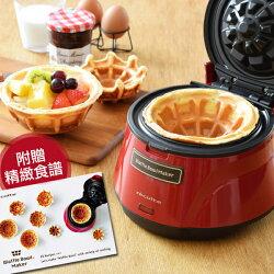 鬆餅機【U0062】recolte 日本麗克特Waffle Bowl 杯子鬆餅  收納專科