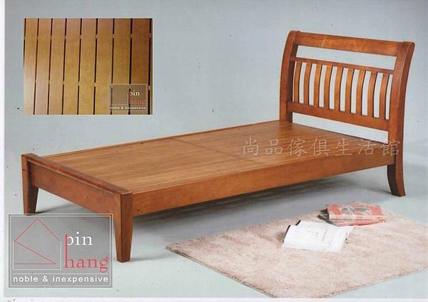 【尚品傢俱】662-13 亞曼尼 3.5尺全實木床台~另有5尺床台/床架/單人床底