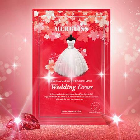 韓國 Merbliss 第三代紅寶石超細纖維婚紗面膜 (單片) 27g 婚紗 面膜 婚紗面膜【B063110】