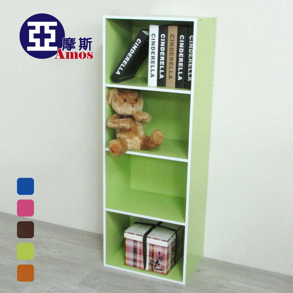 收納櫃 置物櫃 【TAA004】創意空間四層開放櫃 Amos 1