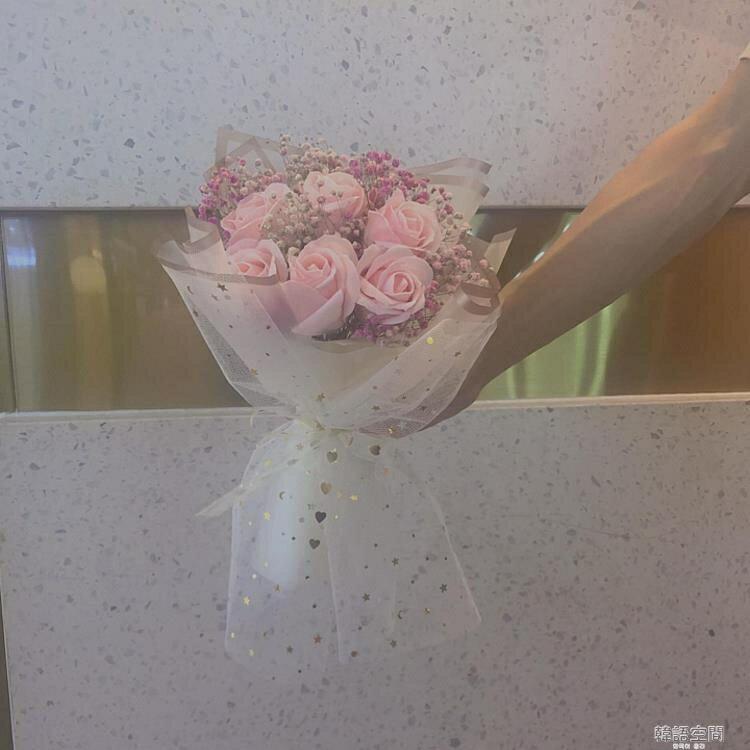 干花花束滿天星玫瑰香皂花禮盒送女朋友生日禮物網紅仿真花花束 摩可美家