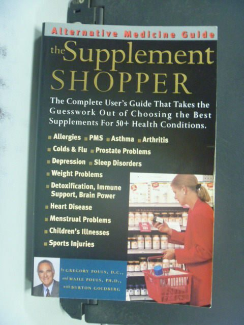 【書寶二手書T4/養生_GOQ】The Supplement Shopper_Maile Pouls
