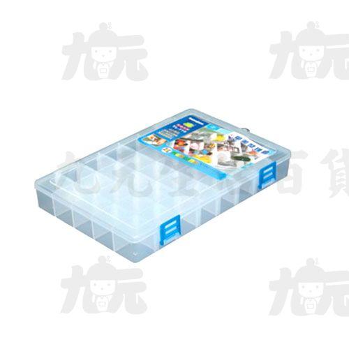 【九元生活百貨】聯府TL718學美整理盒-大置物收納