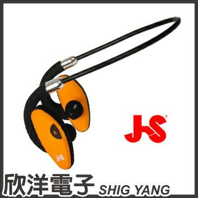 ※ 欣洋電子 ※ JS 運動型藍芽無線立體聲耳機 (HMH036) 黃色款 可搭配具藍牙功能平板電腦.手機