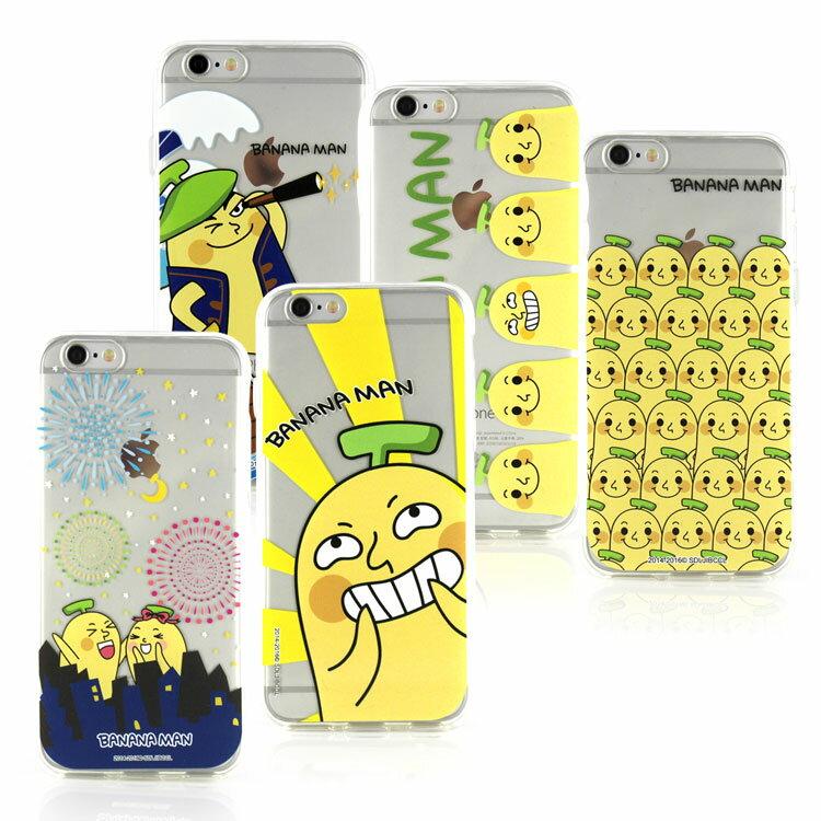 Banana Man 香蕉人 iPhone 6 Plus/6s Plus 可愛透明保護軟套