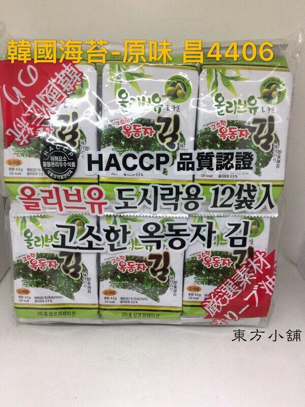 韓國海苔12袋入 竹鹽海苔