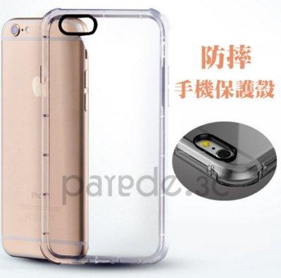 加厚防摔空壓手機殼 iphone 6/ 6S/ 6plus/ 6Splus/ 7/ 7 plus 防摔抗震手機套 空壓殼