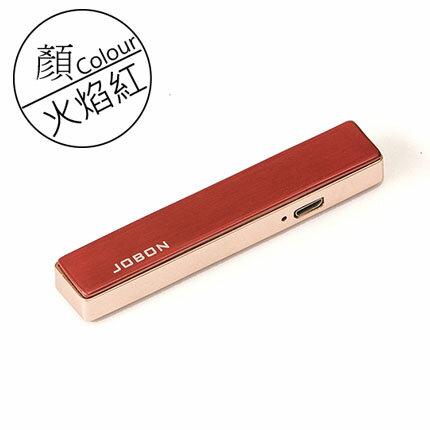 【BardShop推薦小物】超薄金屬質感環保電子點煙器防風打火機/型男必備/USB充電/打火機/防風 5
