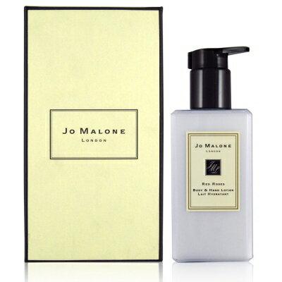 【德潮購】Jo Malone 紅玫瑰 乳液 250ml Red Rose (含外盒,緞帶)