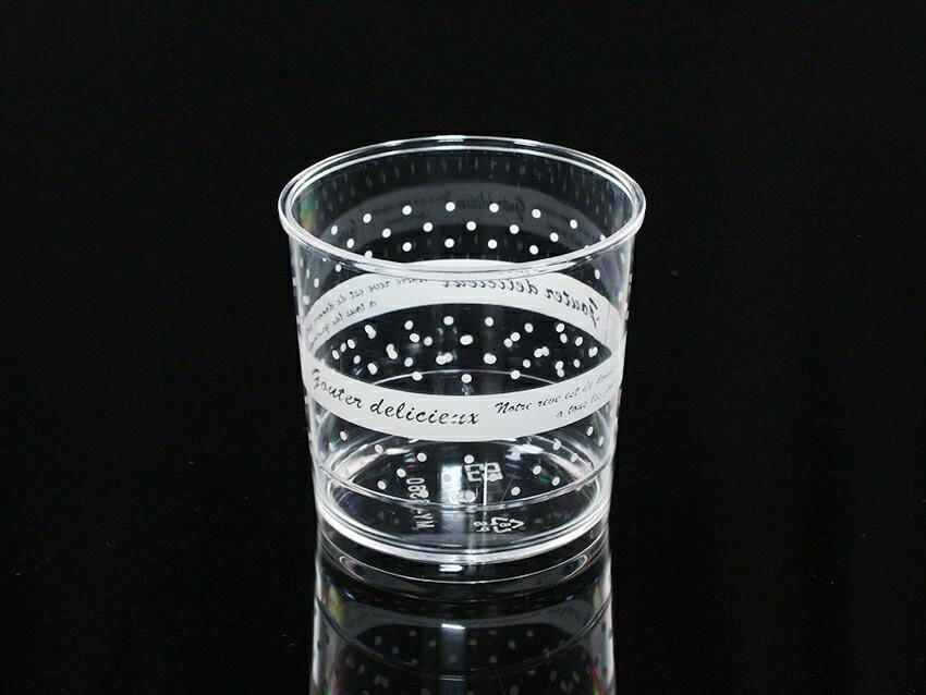 慕斯杯、奶酪杯、甜品杯、布丁杯、佰勳杯B6360-3、MY6360(含透明蓋)20pcs