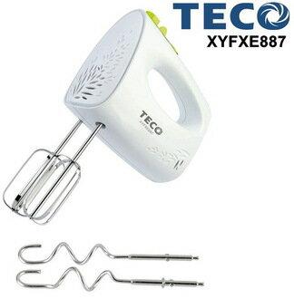 【TECO東元】手持式電動 #304不鏽鋼攪拌器XYFXE887《刷卡分期+免運》