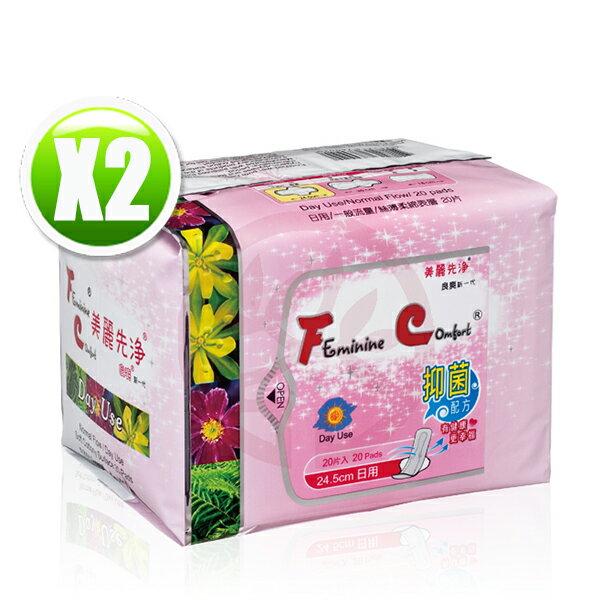 長榮生醫漢方衛生棉日用(20片包)x2