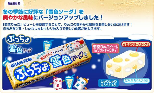 有樂町進口食品 日本 UHA 味覺糖 雪色條糖10入/50g J33 4902750879348