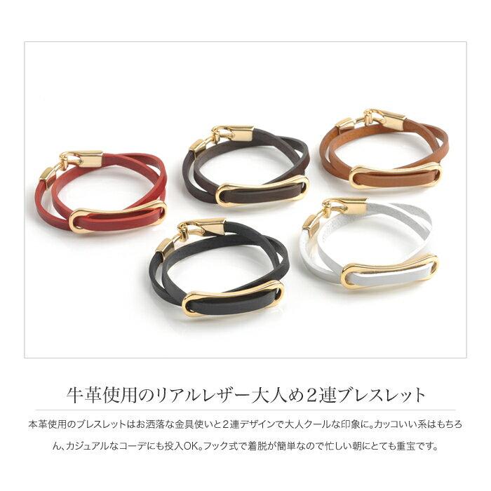 cream-dot 簡約設計高級真皮手環 / a00956。5色。(1680)日本必買 日本樂天代購 1