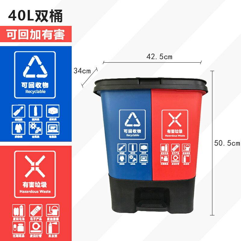 分類垃圾桶 三合一腳踏垃圾分類垃圾桶三桶大號易腐公共場合戶外三分類商用【MJ5438】