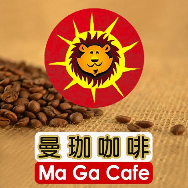 【曼珈咖啡】坦尚尼亞姆貝亞AB淺烘焙咖啡豆(一磅)