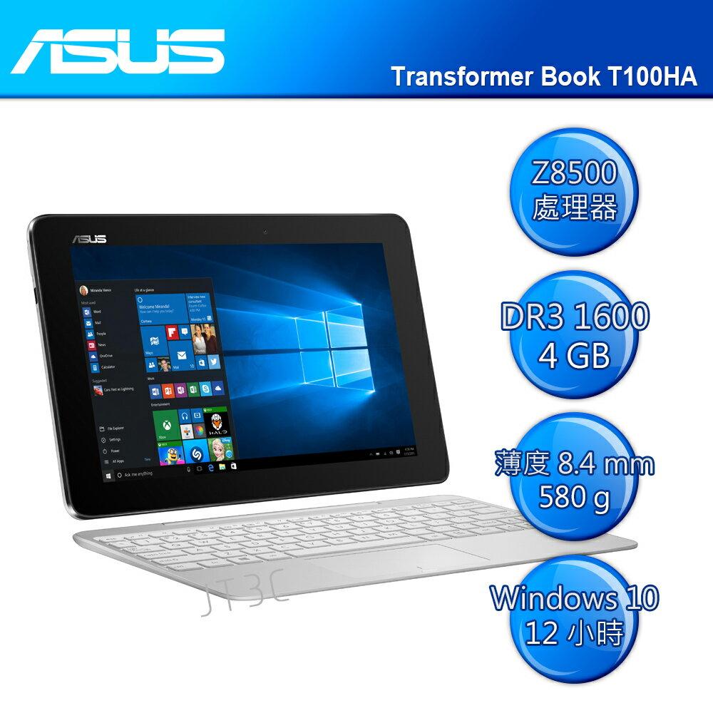 ASUS 華碩 Transformer Book T100HA~0223KZ8500 灰色