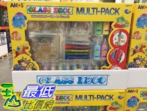 [COSCO代購] C118877 AMOS GLASS DECO PACK 58CT 坡璃彩繪顏料58件組含顏料/著色片/書冊