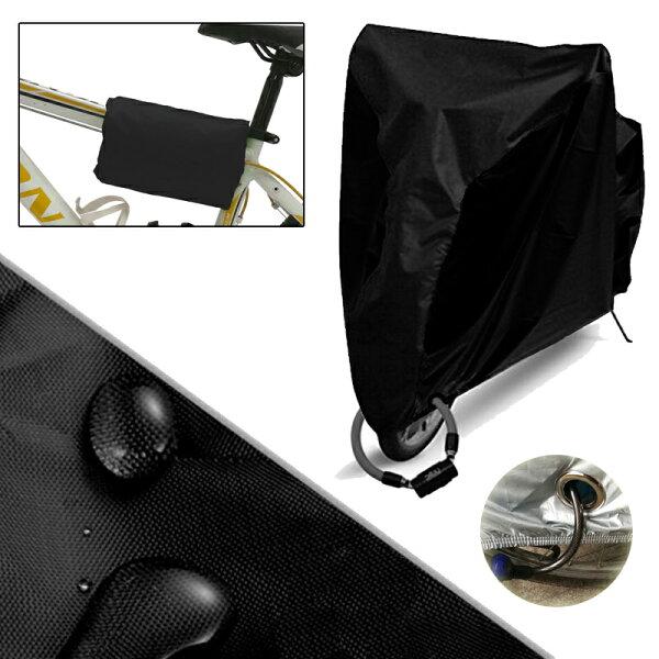 加厚腳踏車套防塵套自行車罩遮雨罩