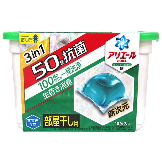 日本 P&G ARIEL 洗衣膠球-抗菌綠盒裝 18枚 437g
