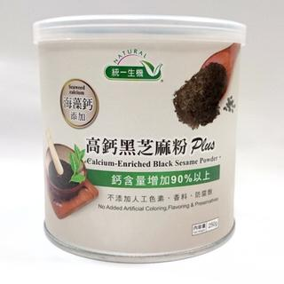 統一生機~高鈣黑芝麻粉Plus 250公克/罐 ~即日起特惠至5月31日數量有限售完為止
