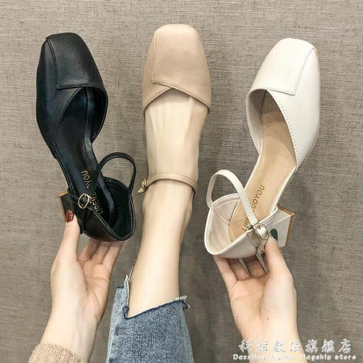 方頭粗跟單鞋女年新款春款鞋子仙女風百搭學生一字扣高跟鞋潮