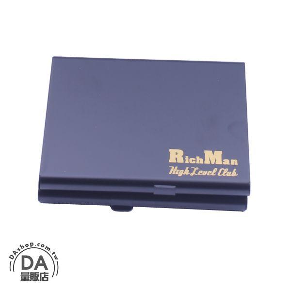 《DA量販店》樂天獨賣 隨身 金屬 菸盒 香煙盒 雙面 可放20隻 黑色(78-3693)