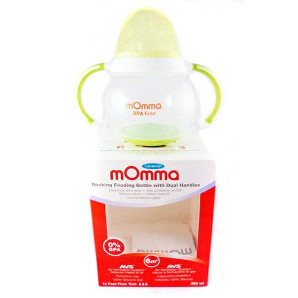 【義大利momma】 不倒翁款式 學習專用水瓶/奶瓶 ( 綠色:雙把手)