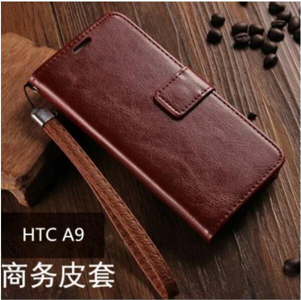 HTCA9星奇翻蓋商務保護皮套
