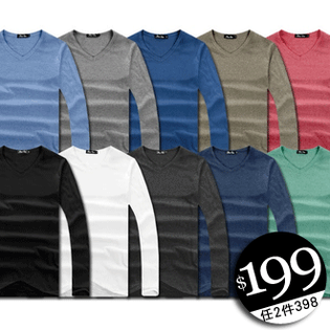 艾咪e舖:長袖T恤T-Shirt情侶T恤MIT台灣製日系素色多色合身V領長T【S8554】艾咪E舖情侶長袖