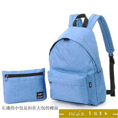anello 基本款後背包-藍色