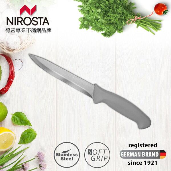 德國Nirosta彩柄萬用刀NI-5113681