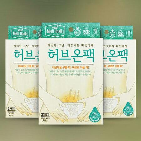 韓國 Medi heally 暖宮貼 3入 腹部專用溫熱貼 生理用【N202224】