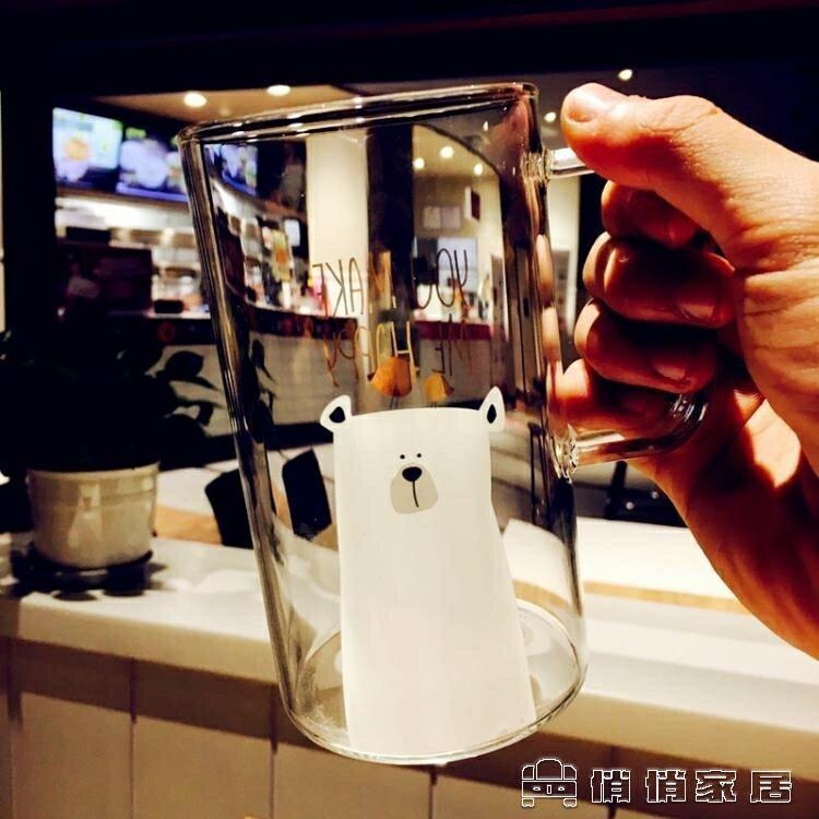 馬克杯 創意玻璃馬克杯簡約情侶玻璃杯大容量清新辦公杯可愛耐熱水杯子夏 交換禮物