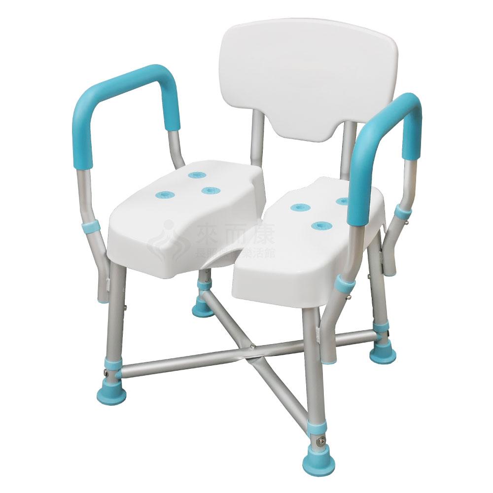 來而康 全方位洗澡椅 JY-309 鋁合金 免工具便拆扶手