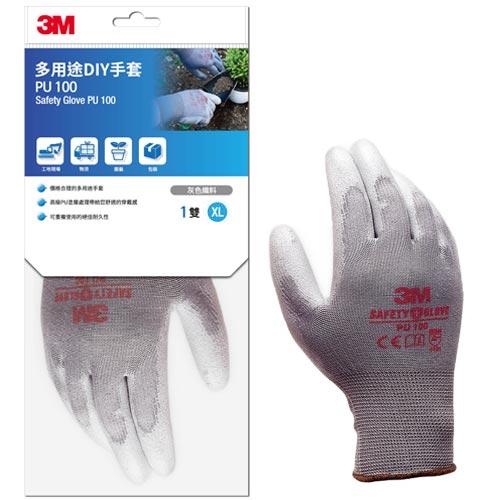 3MPU-100多用途DIY手套灰色XL