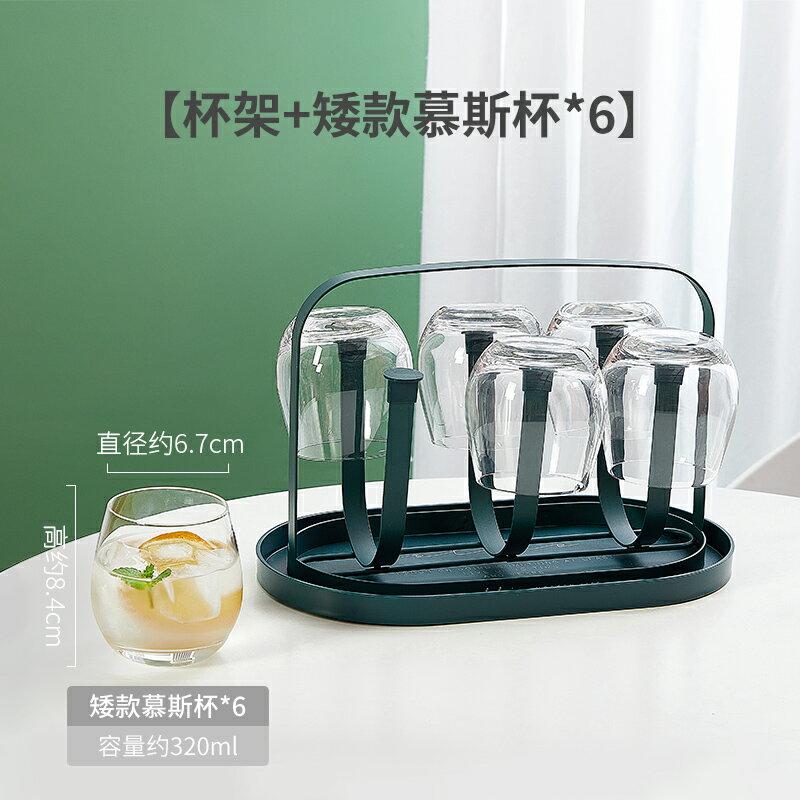 水杯倒掛掛架 鐵藝杯架倒掛創意輕奢防滑水杯掛架帶托盤家用桌面杯子瀝水置物架『XY10126』