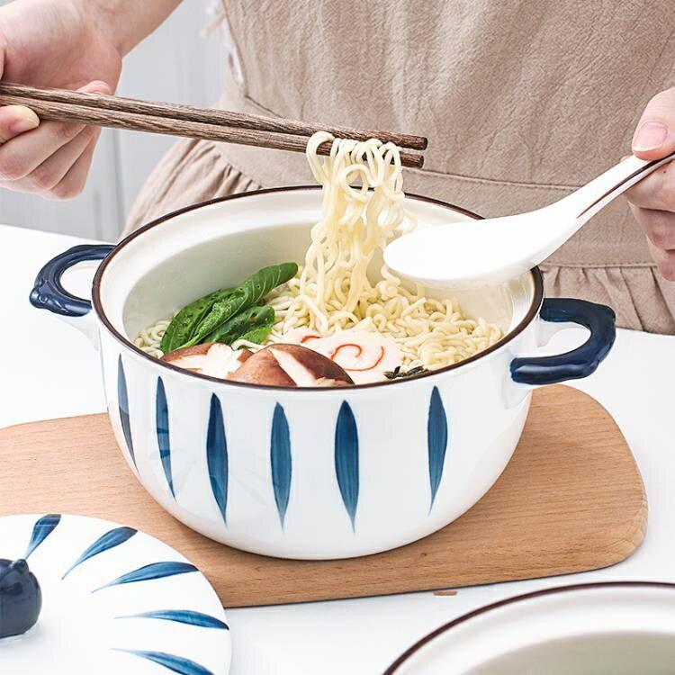 泡面碗帶蓋陶瓷家用碗單個學生宿舍用日【薇格嚴選】