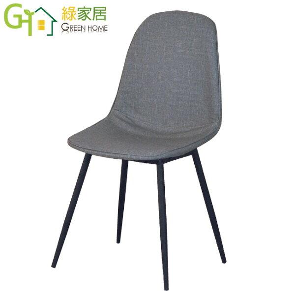 【綠家居】麥加時尚布紋皮革造型餐椅2入(二色可選)