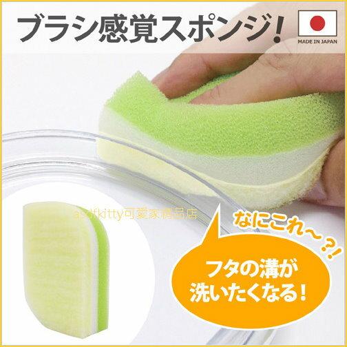 asdfkitty可愛家☆TOWA隙縫海綿/菜瓜布-洗保鮮盒.瓶蓋隙縫好用-日本製