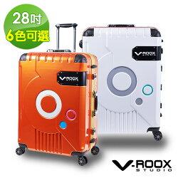 V-ROOX 28吋 ZERO潮版撞色太空艙 硬殼鋁框行李箱-5色可選