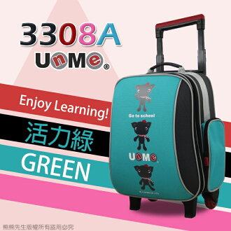《熊熊先生》UnMe 造型拉桿書包 兒童行李箱 MIT台灣製造 兒童書包/背包 3308A 附雨套