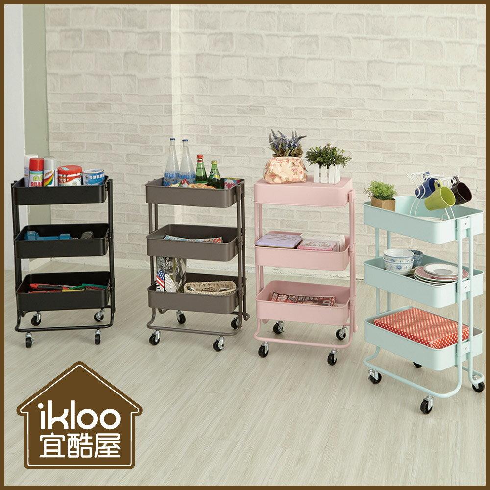【ikloo】工業風三層收納置物籃 / 推車 四色可選 全店免運 - 限時優惠好康折扣