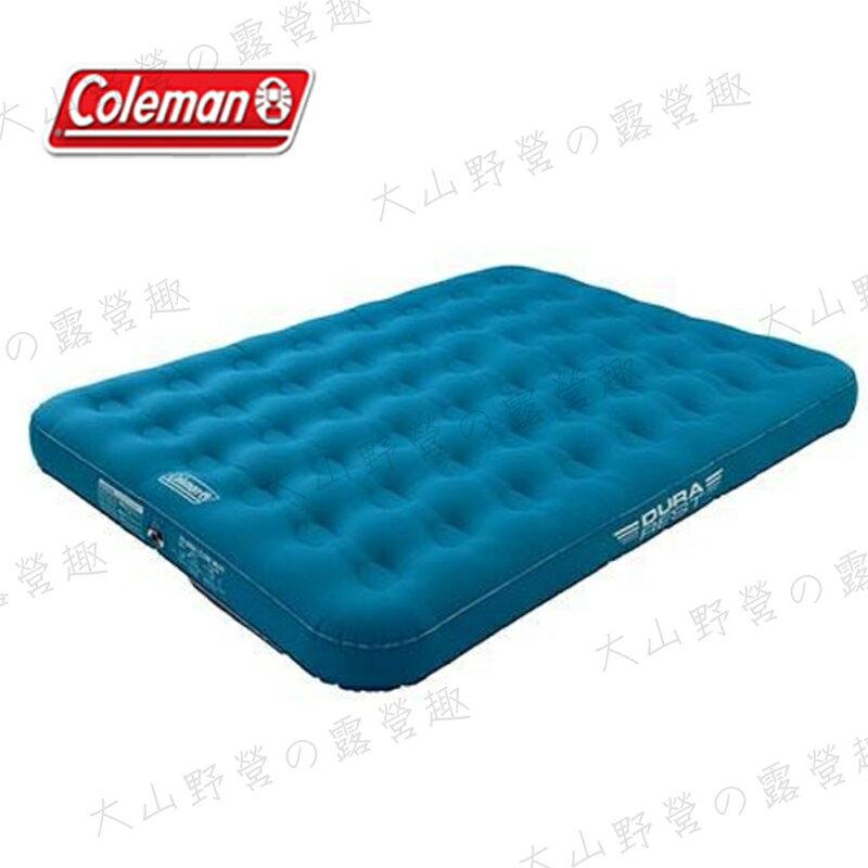 【露營趣】中和安坑 Coleman CM-31957(CM-21934) DURAREST QUEEN氣墊床 雙人床 充氣床 露營墊 充氣睡墊 獨立筒