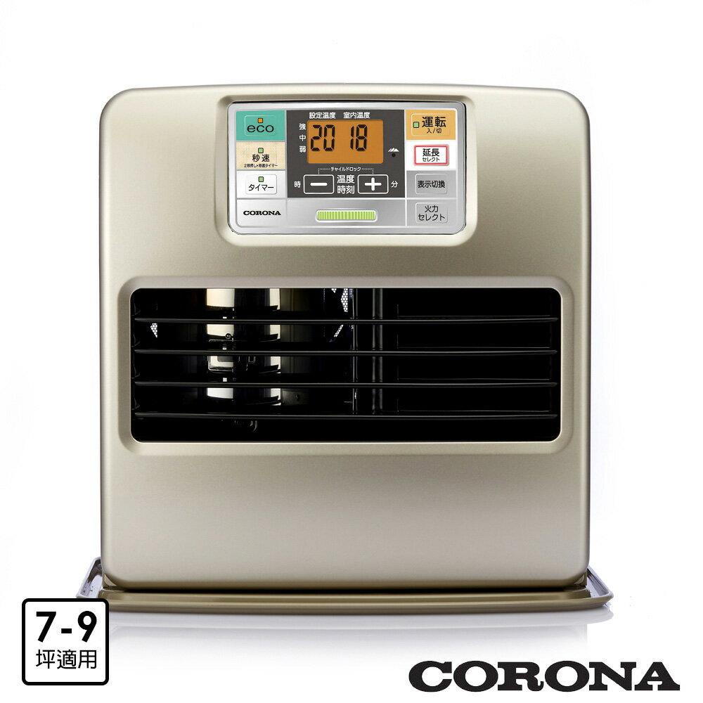 《買就送自動加油槍》【日本CORONA】頂級旗艦款/自動溫控煤油暖爐 FH-TS362BY_CP20