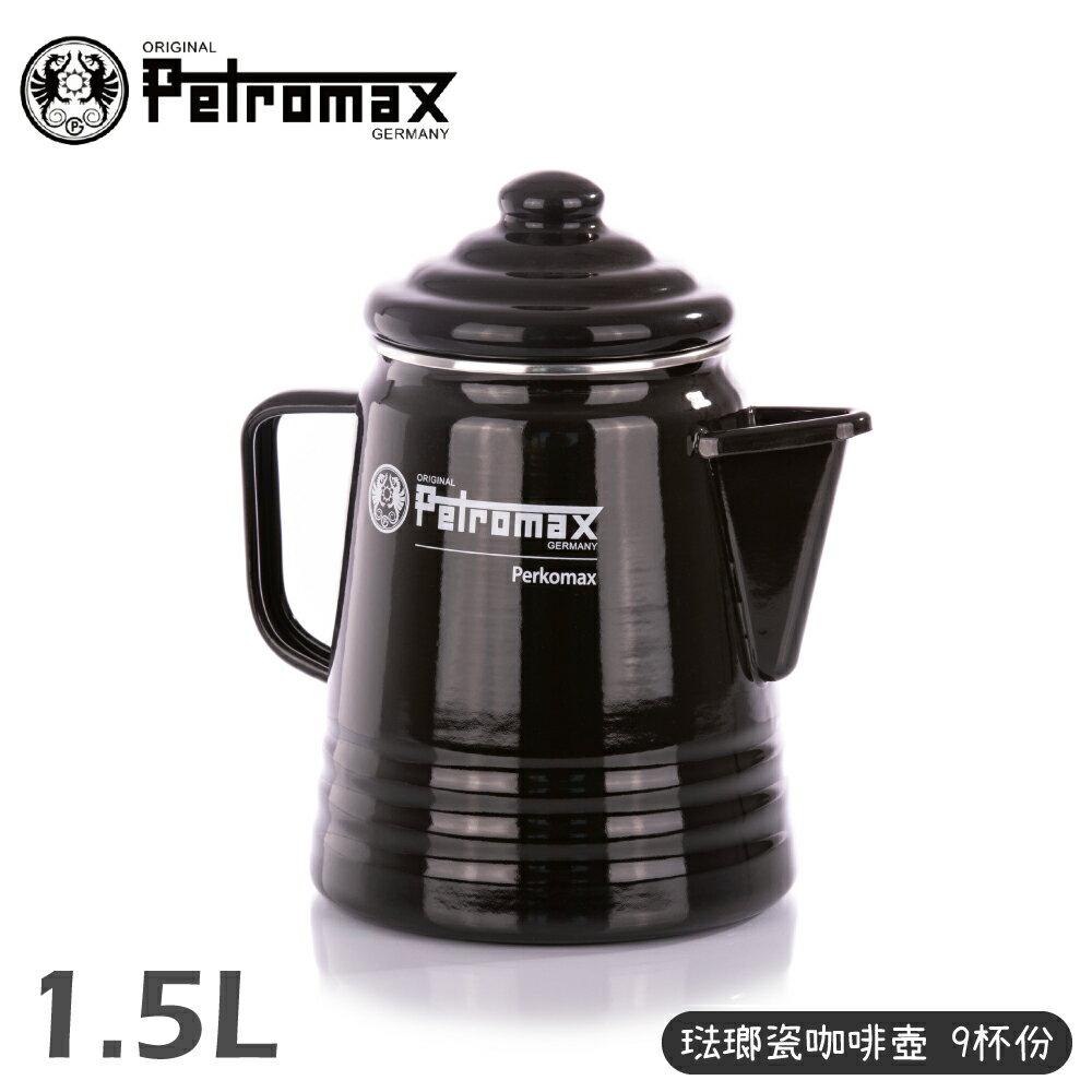 【Petromax 德國 琺瑯瓷咖啡壺 9杯份 Tea and Coffee Percolator 1.5L《黑》】per-9-s/行動摩卡壺/琺琅壺/電磁爐可用