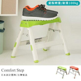 馬椅梯 A字梯【R0053】舒適踏台梯CSL系列(低) MIT台灣製 完美主義