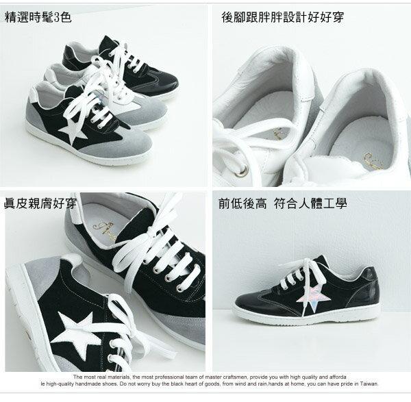 AppleNana。韓風最強星星運動風真皮氣墊鞋 【QT7371380】蘋果奈奈 1